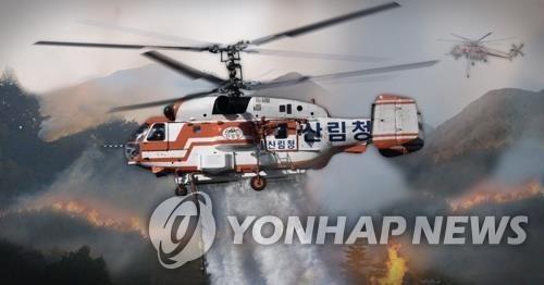 """경남 하동군서 산불…""""헬기 10대 동원 진화 중"""""""