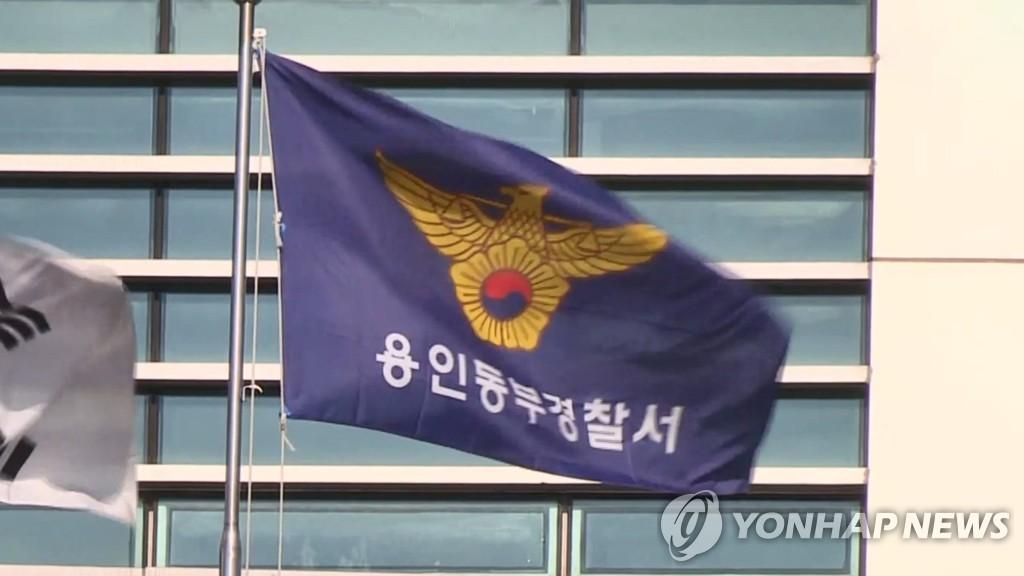 """배달 오토바이에 불지른 30대 영장…""""평소 소음 갈등"""""""