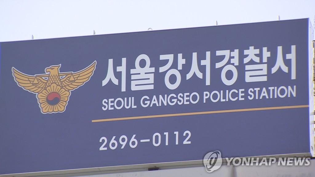 서울 강서경찰서 경찰관 1명 확진…직원 자가격리