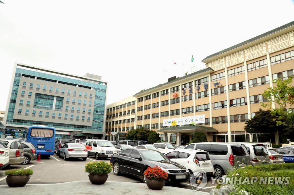 서울 구로구, 다문화가정·외국인에 노동법 상담