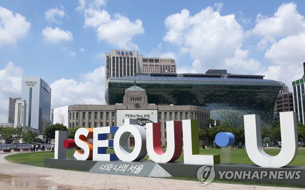 서울시, '공동주택 같이살림' 참여기관 모집…보조금 지급