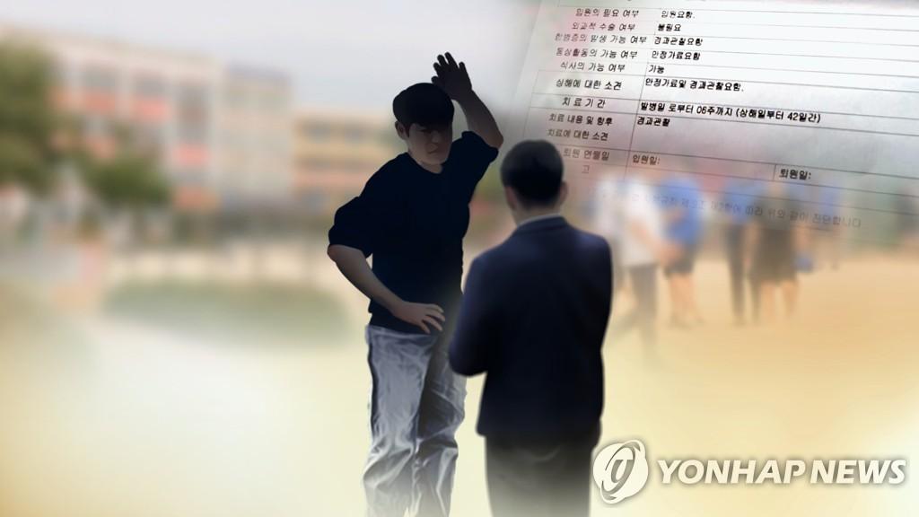 """""""중학교 축구감독이 제자 폭행""""…경찰 신고 접수"""
