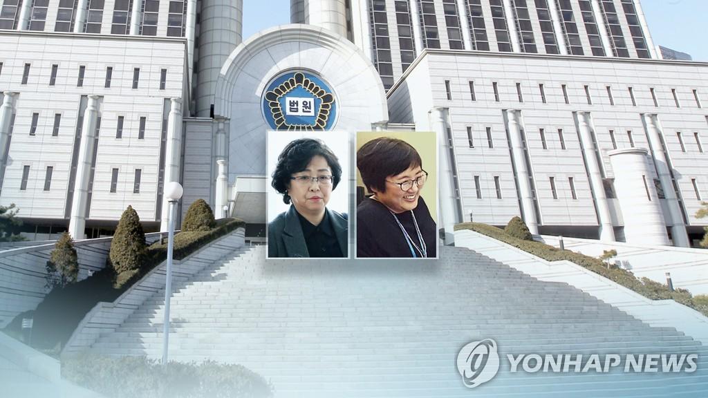 '환경부 블랙리스트' 김은경 징역 2년6개월…법정구속(종합)