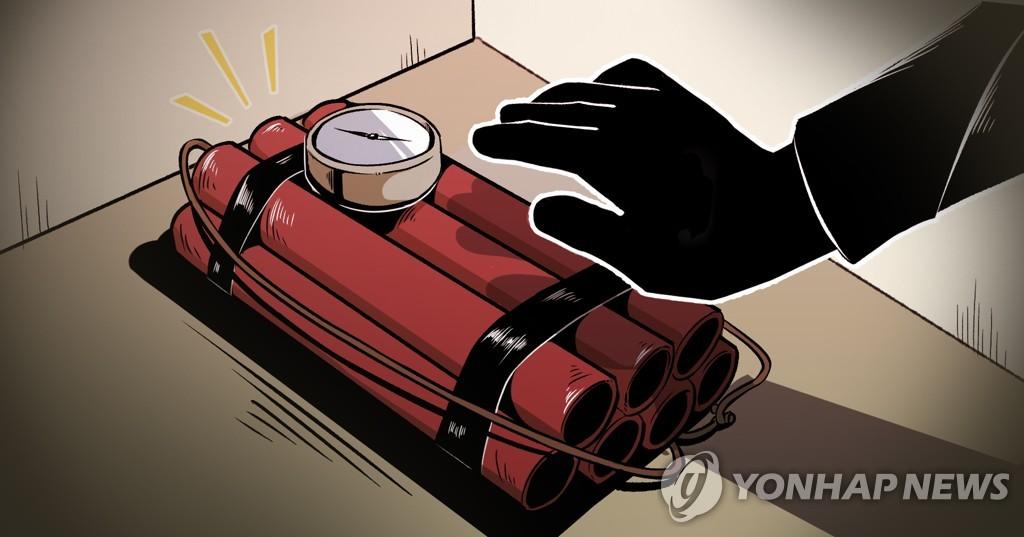 검찰, 아파트 계단서 '폭발물' 터트린 20대에 징역 15년 구형