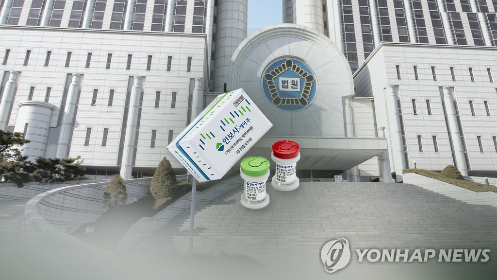 [특징주] 인보사 법원 판결에 코오롱생명과학 등 '롤러코스터'(종합)