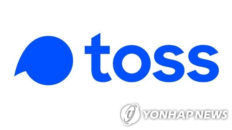 토스뱅크, 따로 앱 없이 토스에 들어간다…'수퍼앱 전략'