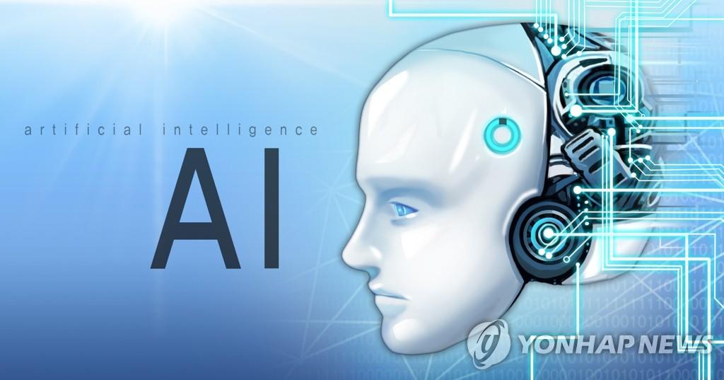 """네이버 """"차별 없고 안전한 AI 만들겠다""""…AI 윤리 준칙 발표"""