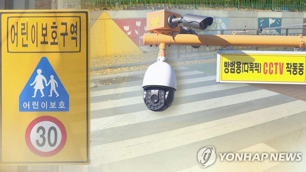 강원경찰 '어린이보호구역 불법 주정차' 집중 단속