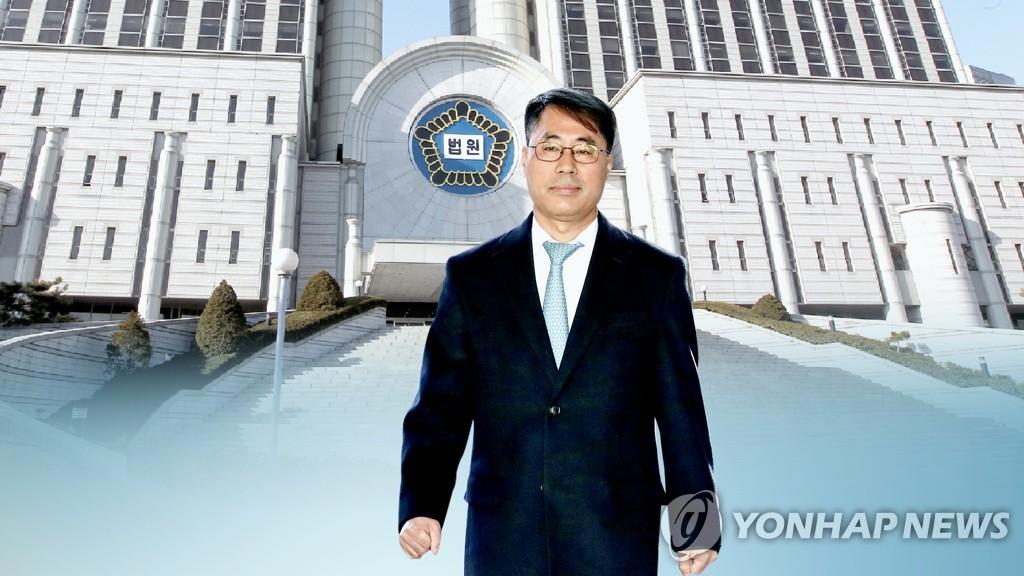 '사법농단 1심 무죄' 유해용 오늘 항소심 선고