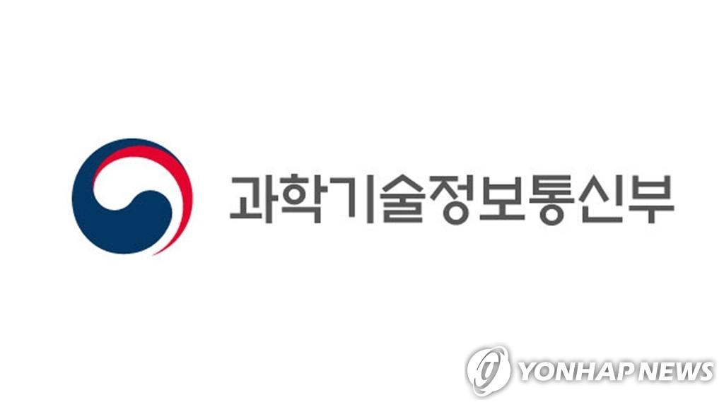 과기부, 토종AI주치의 '닥터앤서'등 10건 적극행정 사례 선정