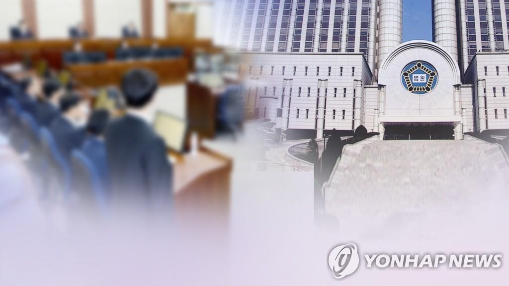 초유의 법관 탄핵소추 부른 '사법농단'…3년째 재판