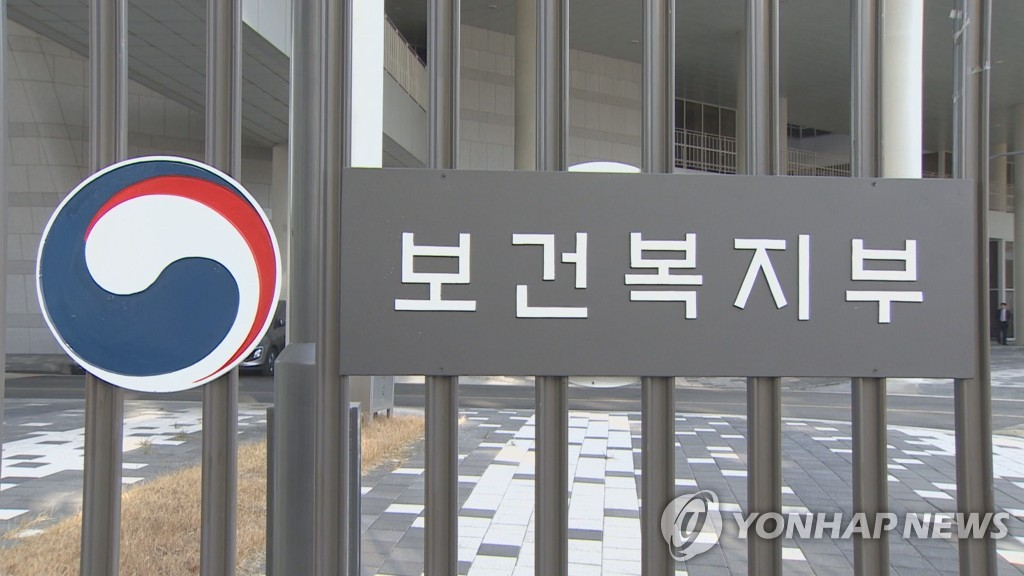 한-우루과이 사회보장협정…한국인 연금보험료 5년간 면제