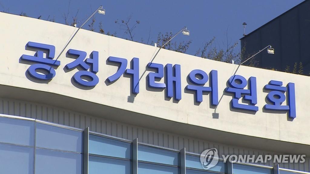 """공정위 """"법인영업으로 억대 연봉 가능"""" 허위광고한 업체 제재"""