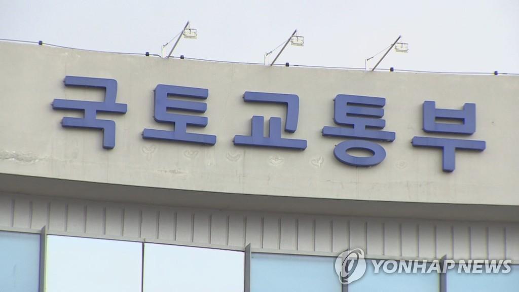 철도 분야 기업 지원사업 부처 합동 설명회 내일 개최