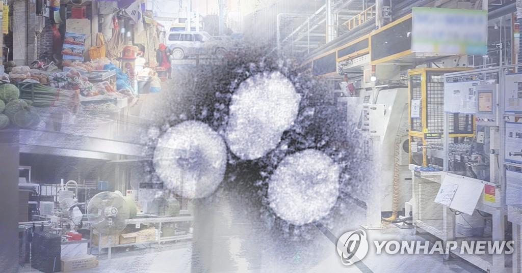 """한경연 """"코로나로 5분기째 경기침체 진행중…외환위기후 최장"""""""