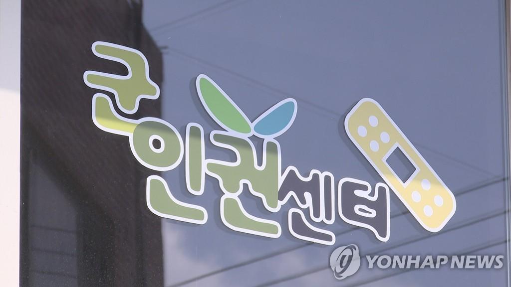6개월간 후임병 집단 성추행한 해병대 병사들 징역형