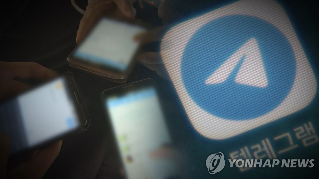 '성 착취물 제작' n번방 모방 범죄 20대 항소심도 징역 5년