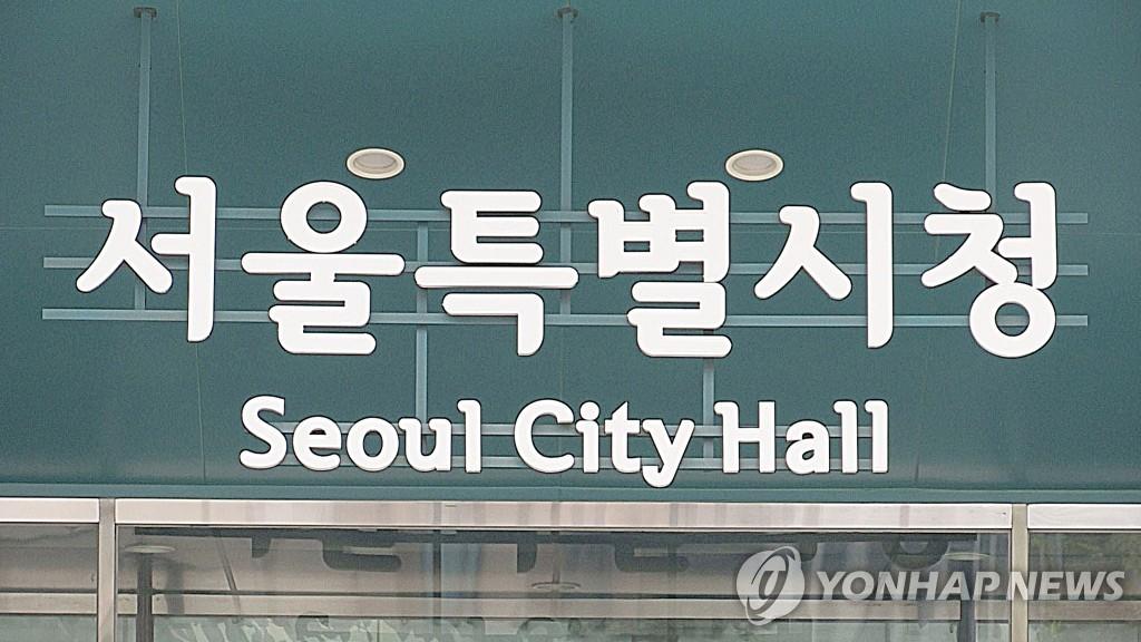 서울시 'K-유튜버' 키운다…크리에이티브포스 700팀 지원