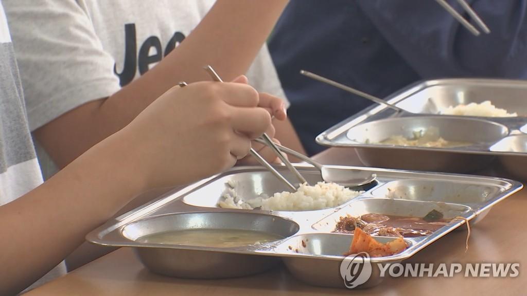울산 학교 급식 식재료, 방사능으로부터 '안전'