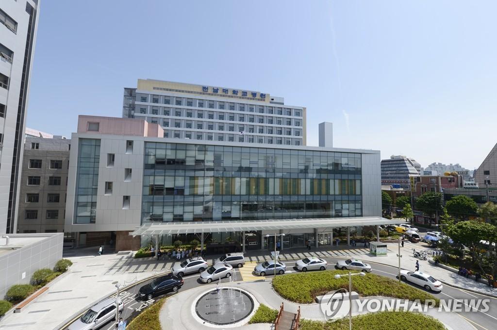 전남대병원, 급성심부전증 환자 좌심실 인공장치 이식 성공