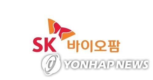 [특징주] SK바이오팜, SK의 지분 1.1조 블록딜에 급락