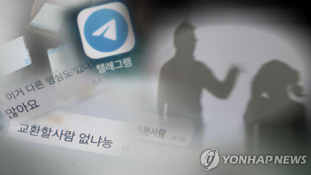 '19금' 표시 없는 청소년 유해 국내 채팅앱 12개 형사고발