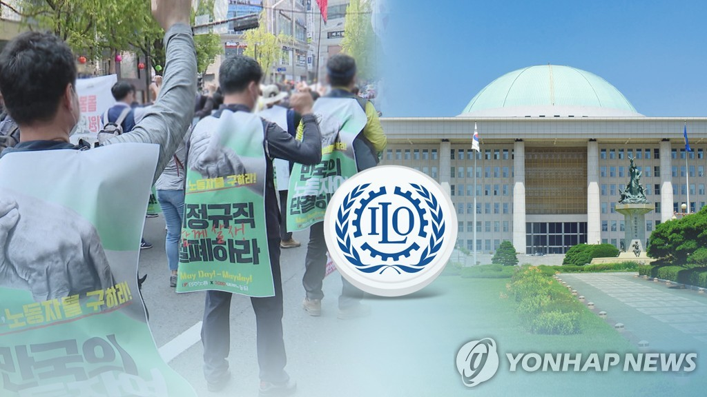 ILO 핵심 비준안, 야당 반발 속 외통위 소위 통과