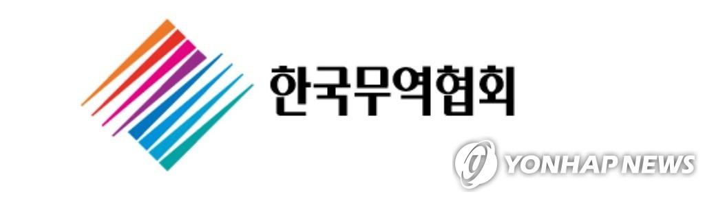 무역협회 새 출발…15년만의 민간 기업인 구자열號 출범
