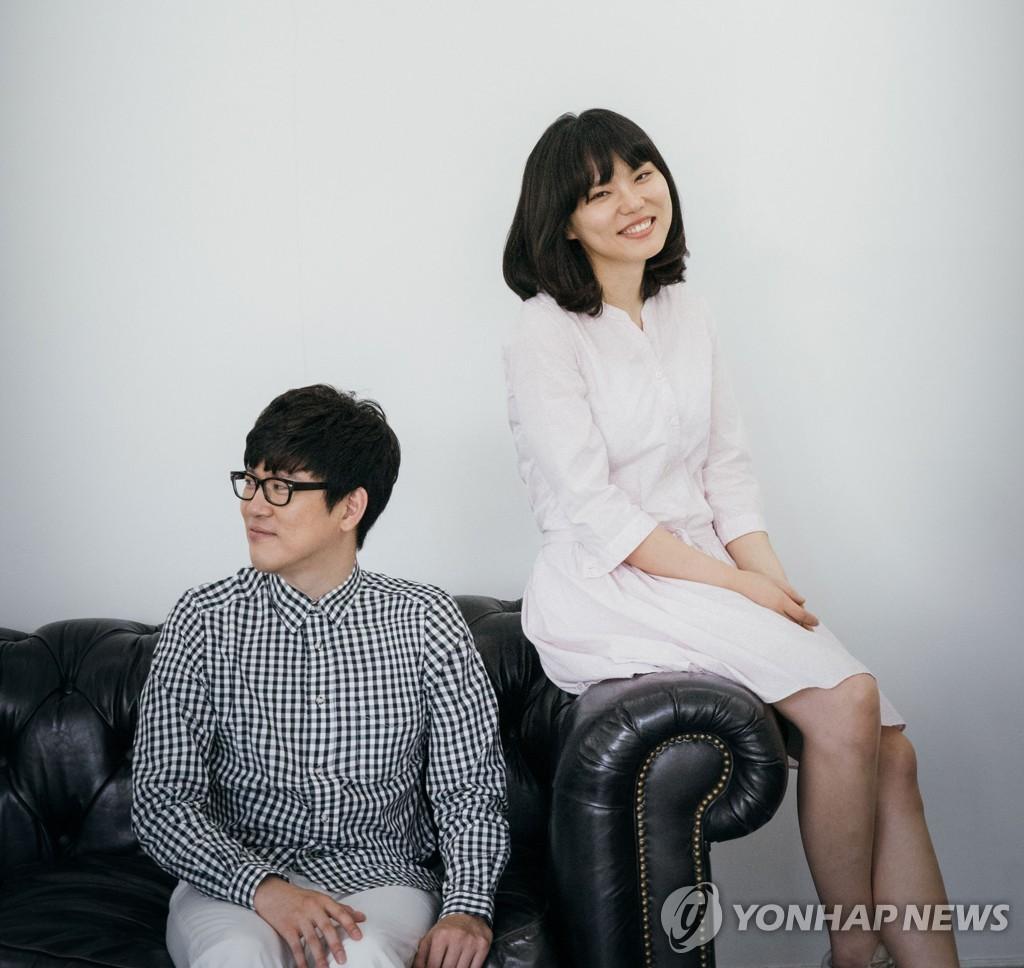 '전 연인 성폭력 의혹' 가을방학 정바비 검찰서 무혐의