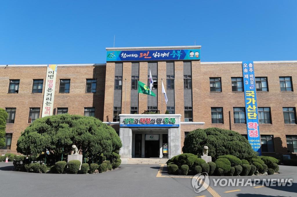 충북도 사회서비스원 설립…내년 하반기 목표