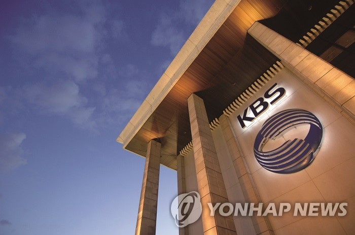 KBS 사장·이사 교체 앞두고 노조 '국민·지역 대표성' 강조