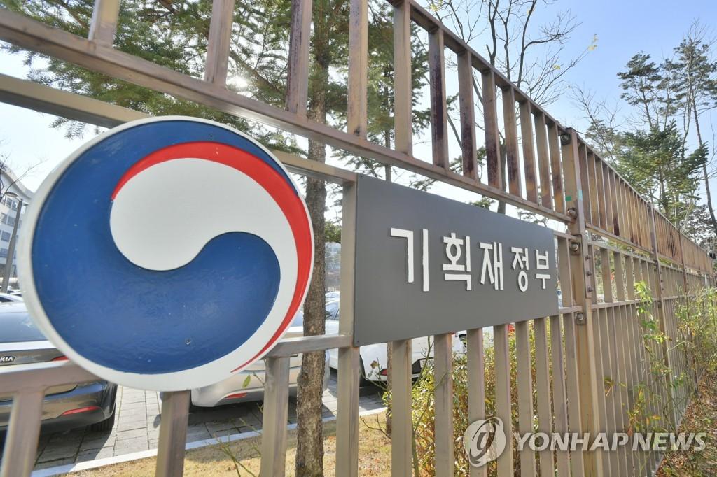 기재부, 이달 첫 국고채 모집 방식 비경쟁인수…1.3조 규모