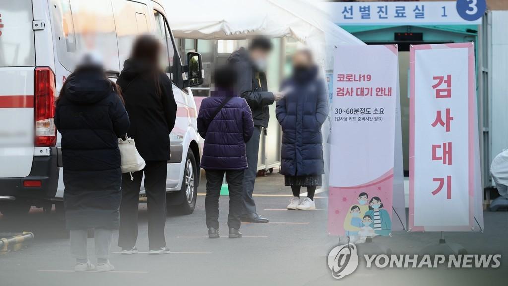 경남 7명 코로나19 신규 확진…김해·거제·양산서 발생(종합)
