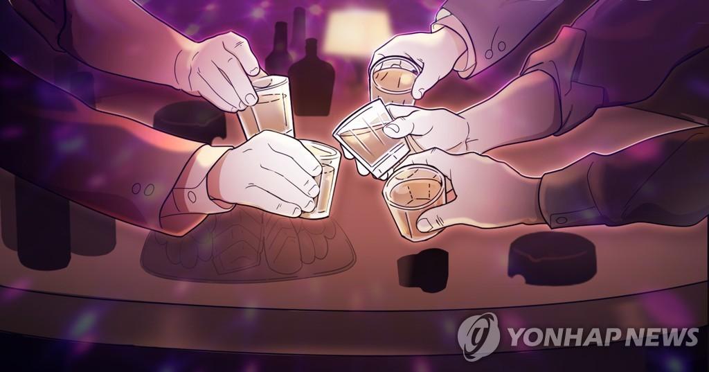 """만취 '블랙아웃' 여성과 모텔행…대법 """"강제추행"""""""