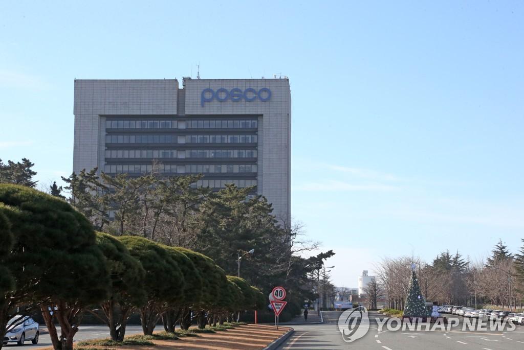 """포스코, 이사회 산하 'ESG 위원회' 신설…""""책임 강화"""""""