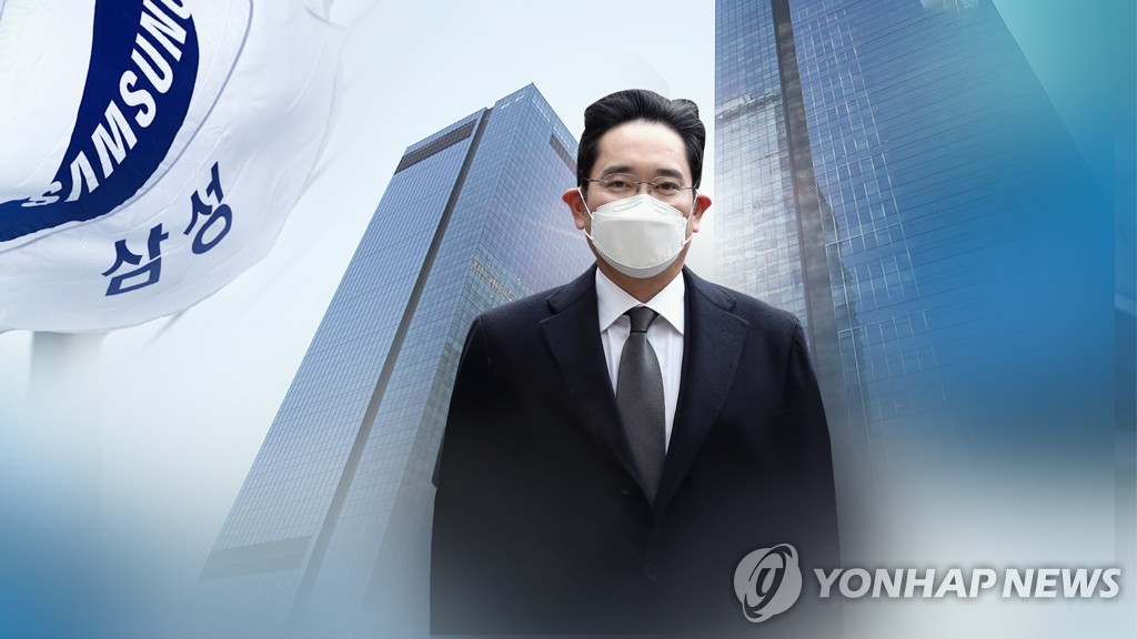 삼성그룹 컨트롤타워 해체 4년…옥중 총수에 여전히 비상 상황