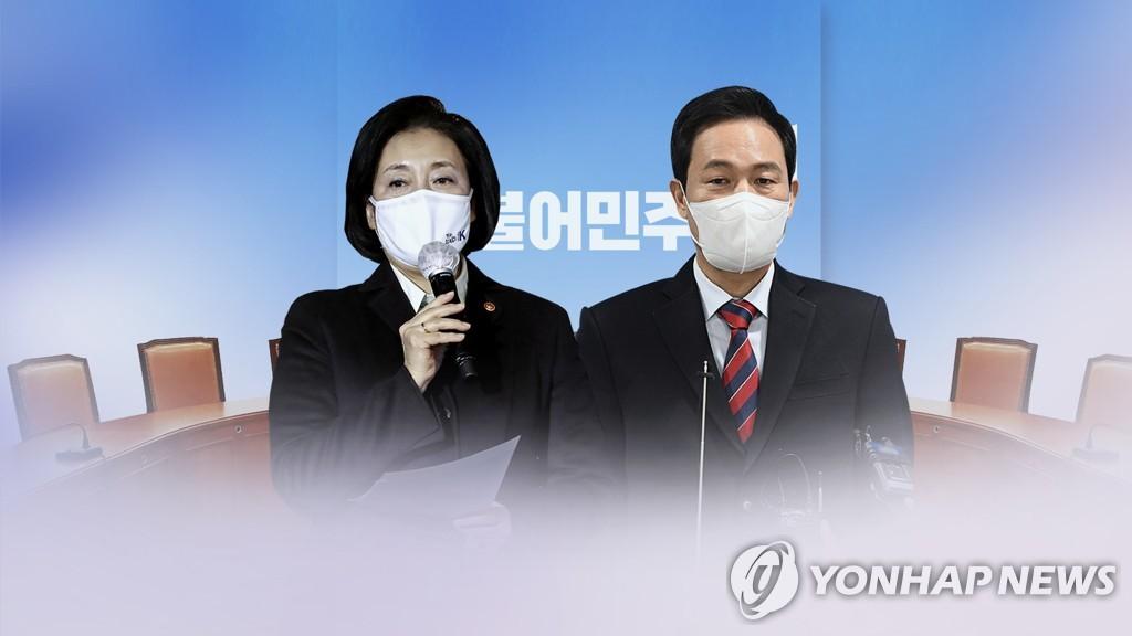 박영선 우상호, 연합뉴스TV 토론…격돌 예고
