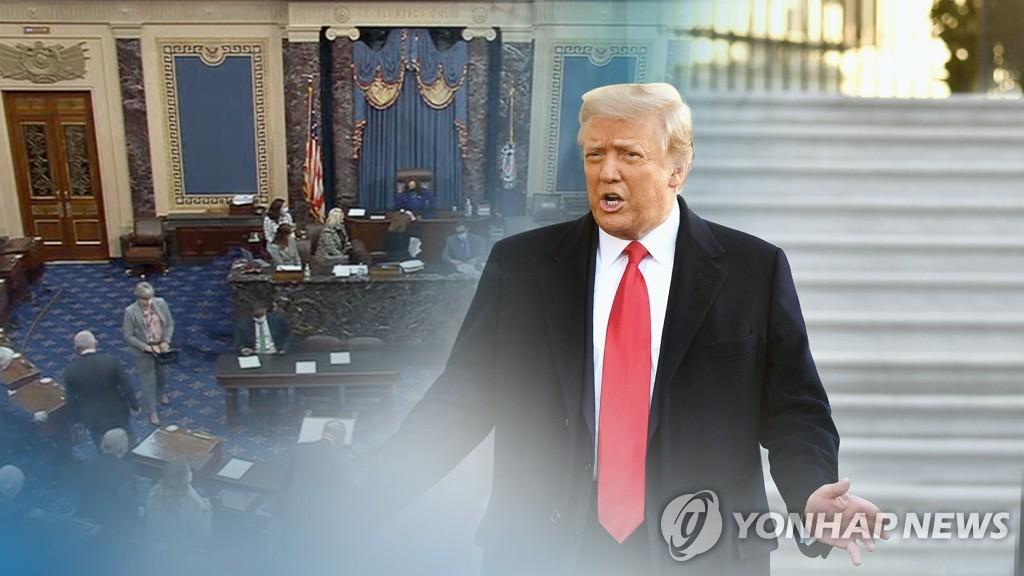 """""""트럼프 사교집단 전락"""" 환멸…부시정부 공직자들 공화당 떠나"""