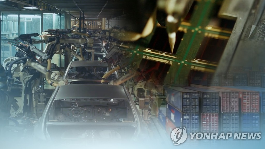 경제회복 이끌 '제조강국' 만든다…수출확대·산업혁신 총력