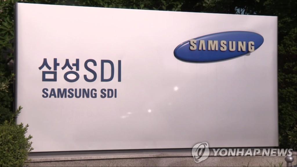 삼성SDI, '전기차 배터리' 헝가리 공장 증설에 9천400억원 투자(종합)