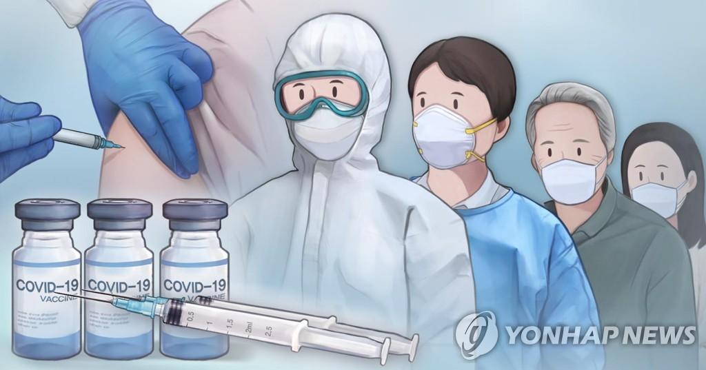 """대전·세종 코로나19 백신 우선접종 대상자 93% """"백신 맞겠다""""(종합)"""