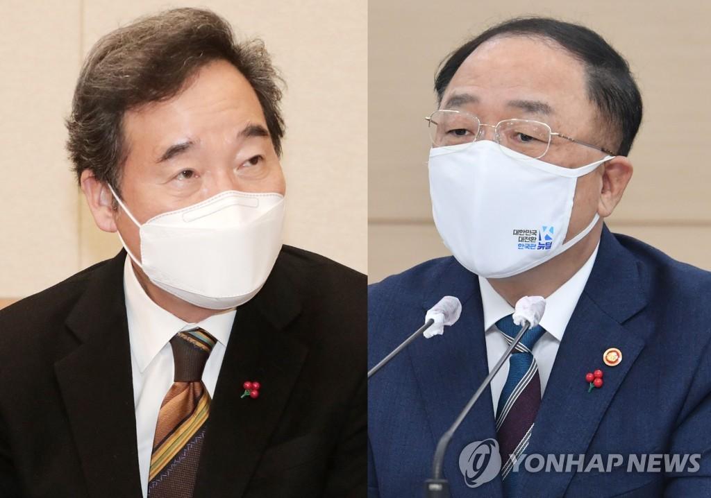 4차 재난지원금 '12조원+α' 될 듯…당정 논의 가속화
