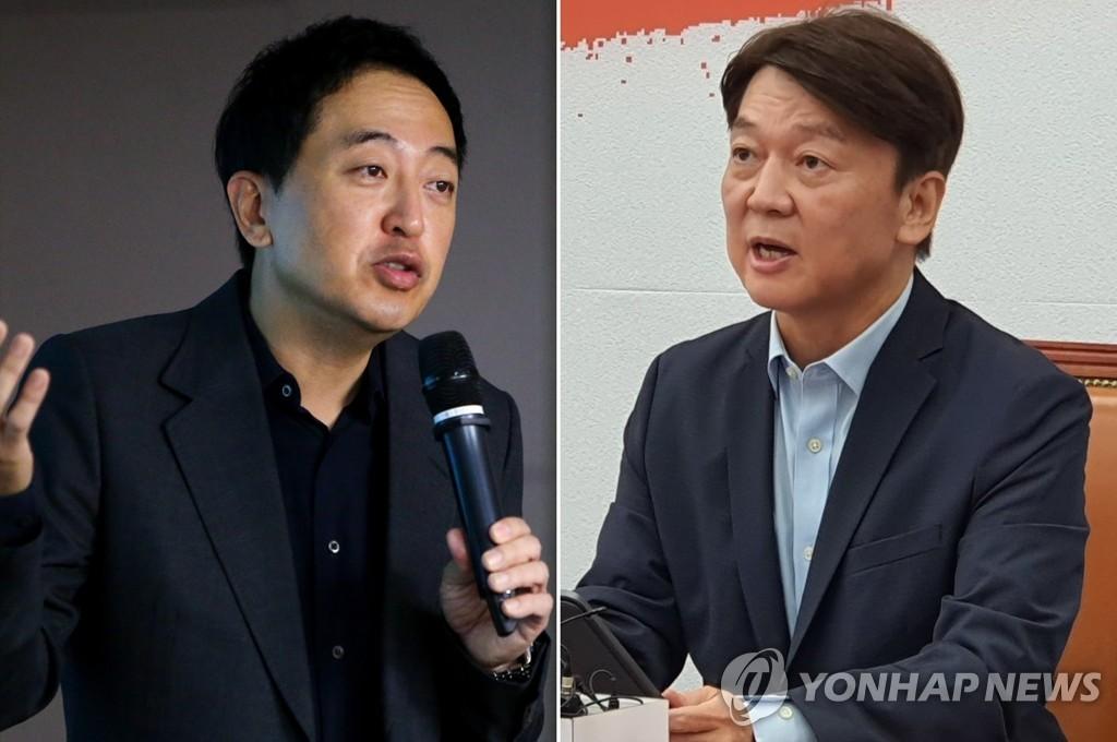 안철수-금태섭, 오늘 첫 TV토론…'文정부 평가' 주제