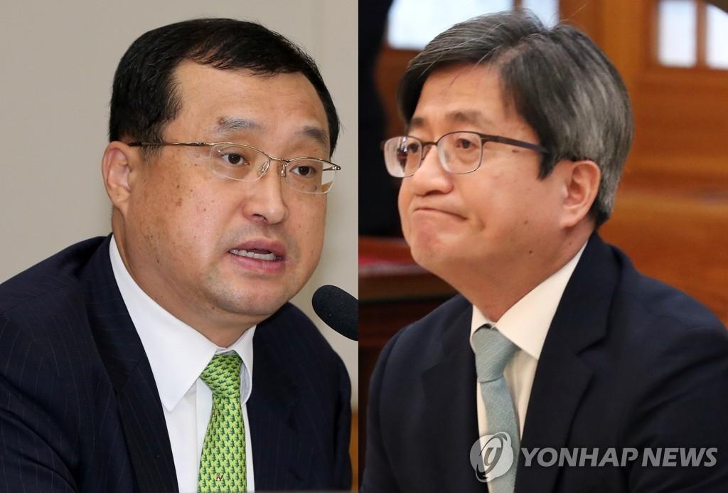 인권위, 김명수 '임성근 사표 반려' 조사 착수