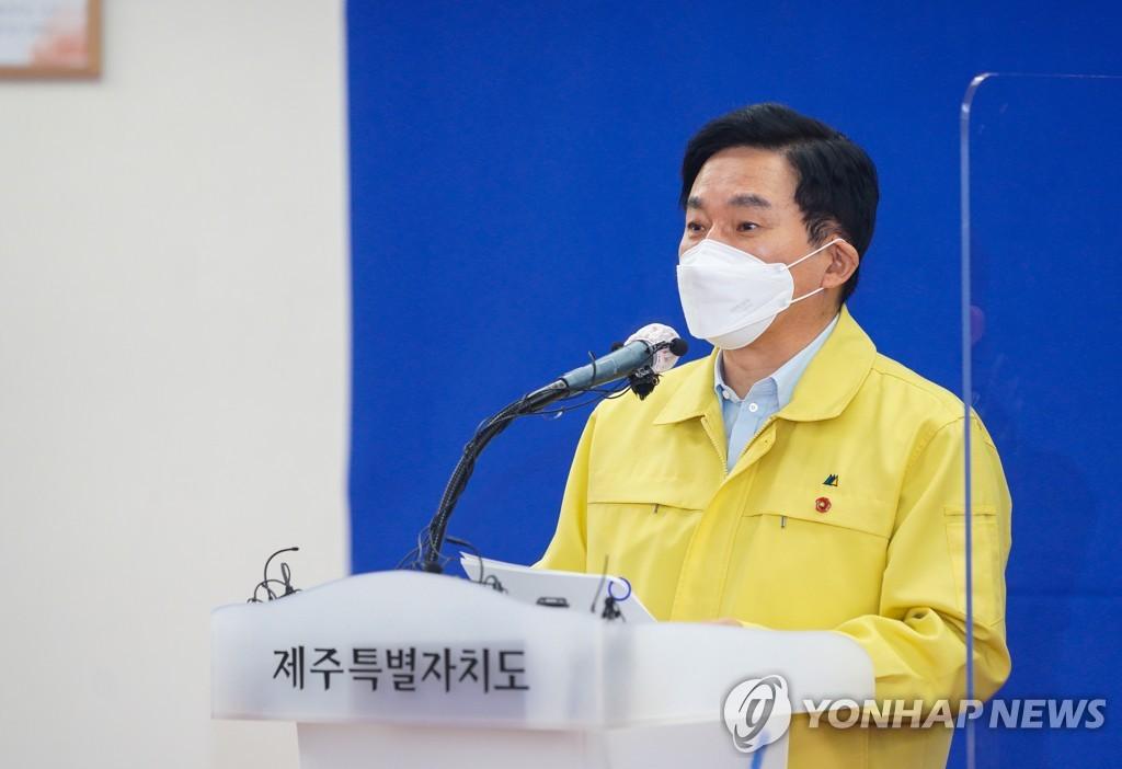 """원희룡 """"정치권이 백신접종 솔선수범…앞줄 서겠다"""""""