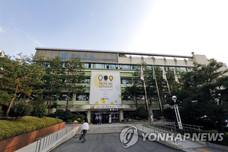 """서울 강남구 """"불법 노점·무단 적치물 365일 단속"""""""