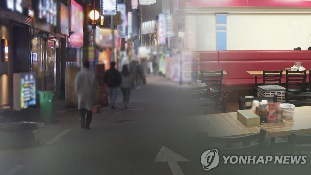 """""""재확산땐 새 거리두기 적용 혼란…개편후 이행시기는 종합검토"""""""