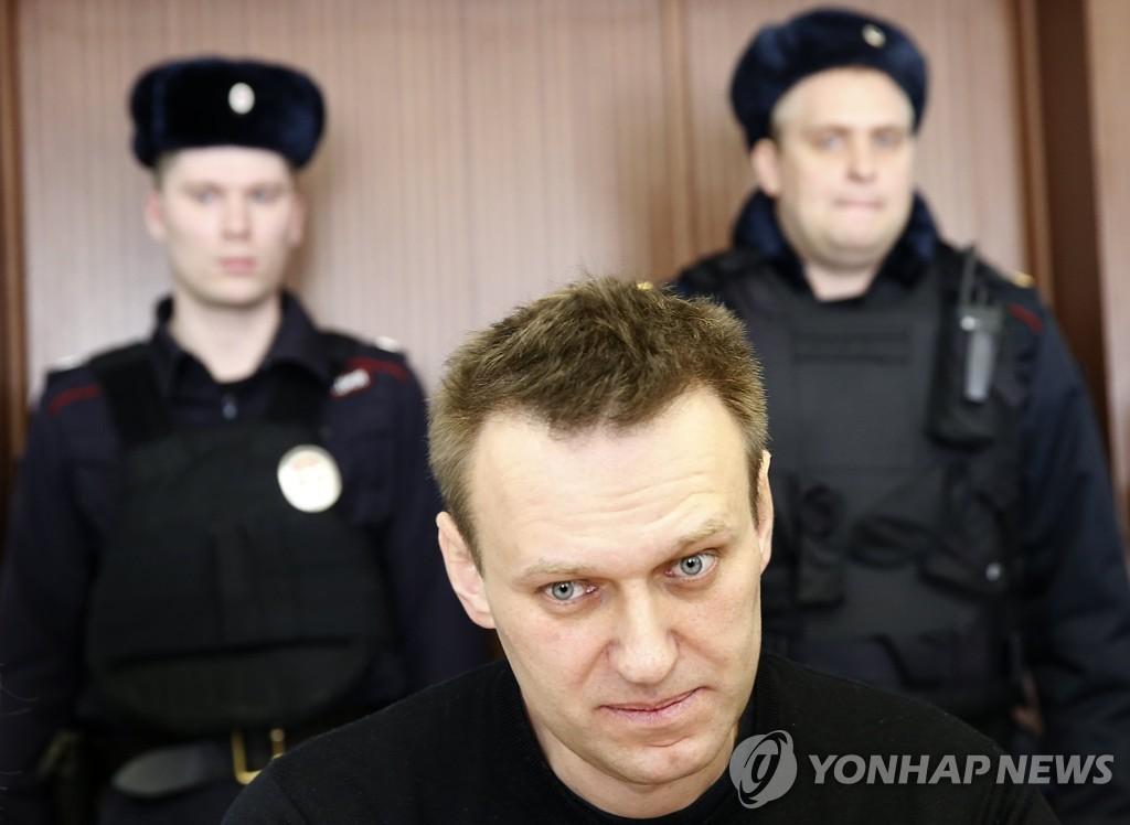 러 야권운동가 나발니, 항소심서도 실형 판결…수감 지속