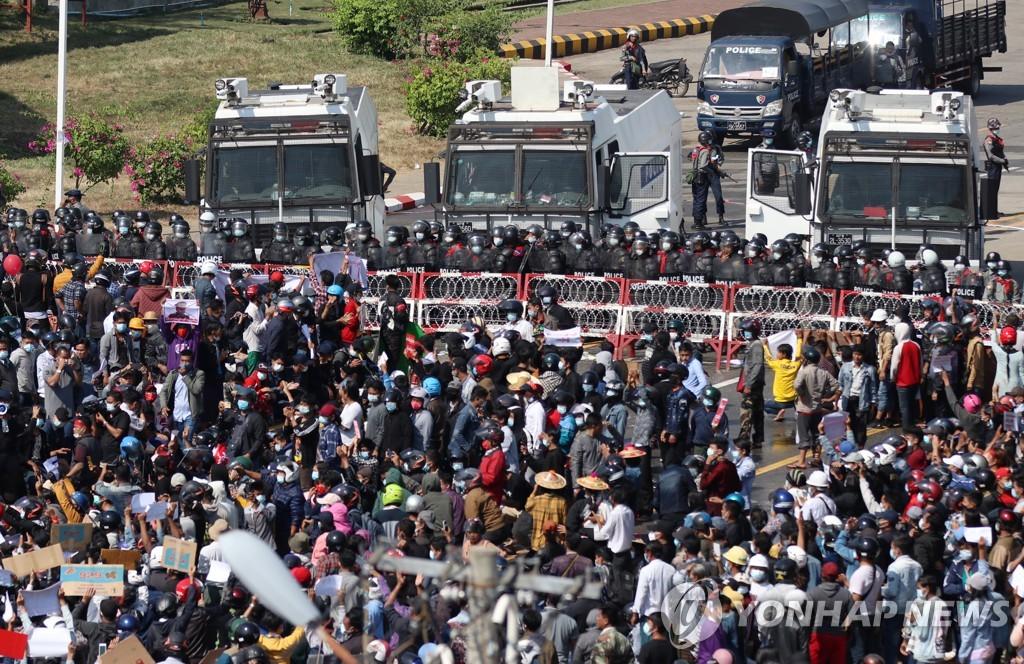 """G7 """"미얀마 군부 강력 규탄…폭력 자제하고 인권 존중하라"""""""