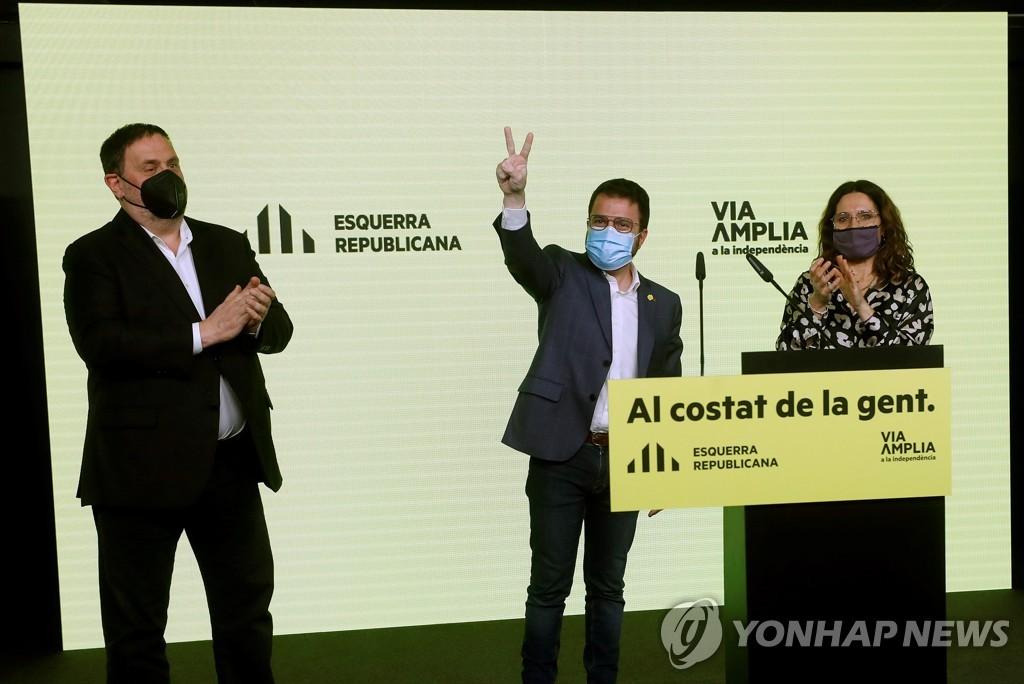 스페인 카탈루냐 지방선거서 분리주의 세력 집권연장 성공